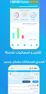 Aladwaa Education v1.9 screenshots 5