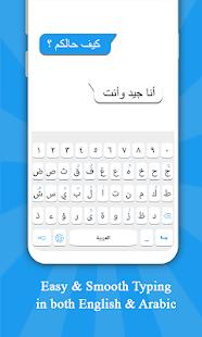 Arabic keyboard Arabic Language Keyboard v1.9 screenshots 1