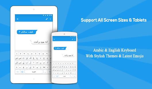 Arabic keyboard Arabic Language Keyboard v1.9 screenshots 6