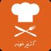 Download آشپزخونه | آموزش آشپزی | طرز تهیه و پخت انوع غذا 5 APK