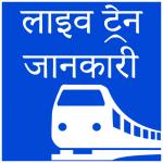Download Location of my train : Live Train Status 1.35 APK
