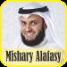 Download Ruqyah Mp3 Offline : Sheikh Mishary Rashid Alafasy 7.0 APK