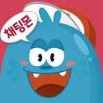 Download 채팅몬S – 채팅 무료채팅 랜덤채팅 만남 남친 여친 7.7.4 APK