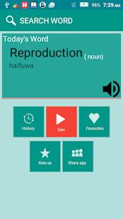 English to Hausa Dictionary v1.7 screenshots 1
