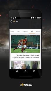 FilGoal v4.5.0 screenshots 5