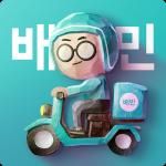 Free Download 배달의민족 11.6.1 APK