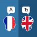 Free Download French English Translator 2.5.2 APK