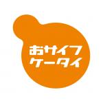Free Download おサイフケータイ Webプラグイン(連携用) 2.2.2 APK