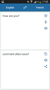 French English Translator v2.5.2 screenshots 2