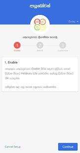 Helakuru Lite – Keyboard Only v2.0.2 screenshots 2