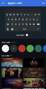 Helakuru Lite – Keyboard Only v2.0.2 screenshots 4