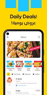 HungerStation – Food Groceries Delivery amp More v8.0.37 screenshots 1