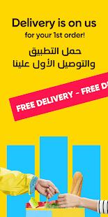 HungerStation – Food Groceries Delivery amp More v8.0.37 screenshots 2