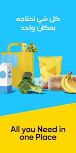 HungerStation – Food Groceries Delivery amp More v8.0.37 screenshots 3