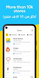 HungerStation – Food Groceries Delivery amp More v8.0.37 screenshots 5