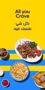 HungerStation – Food Groceries Delivery amp More v8.0.37 screenshots 7