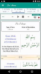 Juz Amma Suras of Quran v2.2.2 screenshots 2