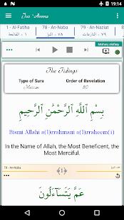 Juz Amma Suras of Quran v2.2.2 screenshots 3