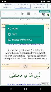 Juz Amma Suras of Quran v2.2.2 screenshots 5