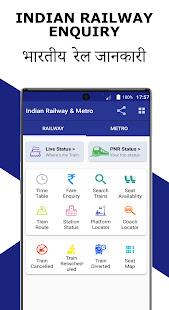 Location of my train Live Train Status v1.35 screenshots 1