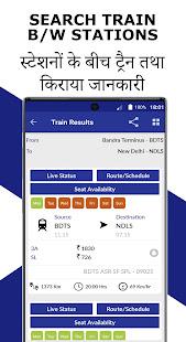 Location of my train Live Train Status v1.35 screenshots 11