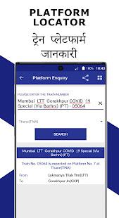 Location of my train Live Train Status v1.35 screenshots 8