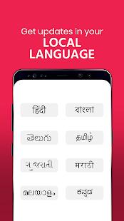 Public – Indian Local Videos v2.31.9 screenshots 4