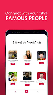 Public – Indian Local Videos v2.31.9 screenshots 5