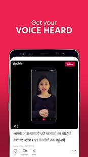 Public – Indian Local Videos v2.31.9 screenshots 6