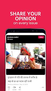 Public – Indian Local Videos v2.31.9 screenshots 7