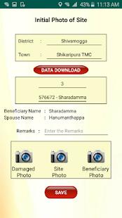 RGRHCL Punarvasati v1.0 screenshots 2