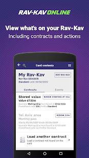 Rav-Kav Online Rav-Kav Loading v1.6.1 screenshots 2