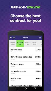 Rav-Kav Online Rav-Kav Loading v1.6.1 screenshots 3