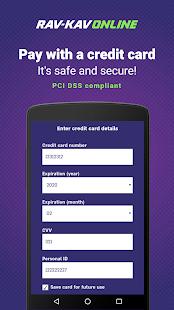 Rav-Kav Online Rav-Kav Loading v1.6.1 screenshots 5