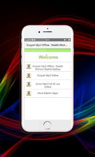 Ruqyah Mp3 Offline Sheikh Mishary Rashid Alafasy v7.0 screenshots 1