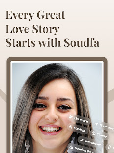 Soudfa – v123.4 screenshots 8
