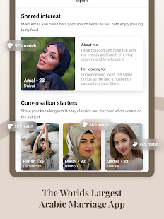 Soudfa – v123.4 screenshots 9