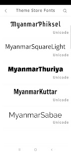 TTA Mi Official Myanmar Unicode Font v1.0.5 screenshots 4