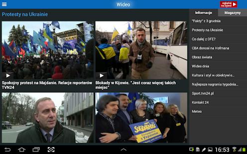 TVN24 v2.1.1 screenshots 12