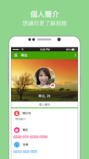 aiai dating -Find new friendschat amp date v1.0.60 screenshots 2