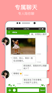 aiai dating -Find new friendschat amp date v1.0.60 screenshots 3