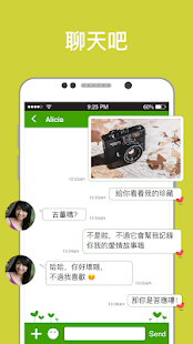 aiai dating -Find new friendschat amp date v1.0.60 screenshots 5