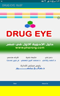 drug eye index v21.09 screenshots 3