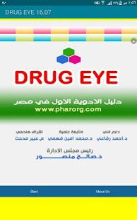 drug eye index v21.09 screenshots 5