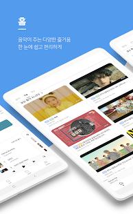 – genie v05.02.00 screenshots 10