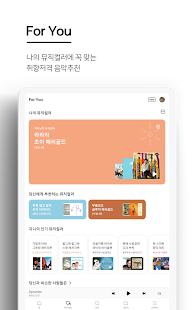 – genie v05.02.00 screenshots 11