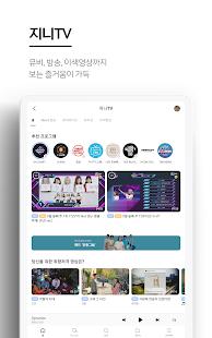 – genie v05.02.00 screenshots 12