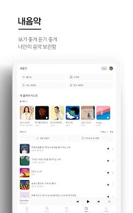 – genie v05.02.00 screenshots 13