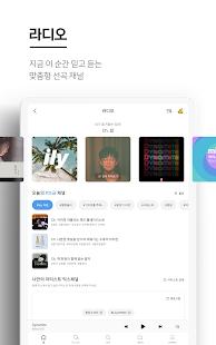 – genie v05.02.00 screenshots 14