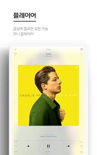 – genie v05.02.00 screenshots 16
